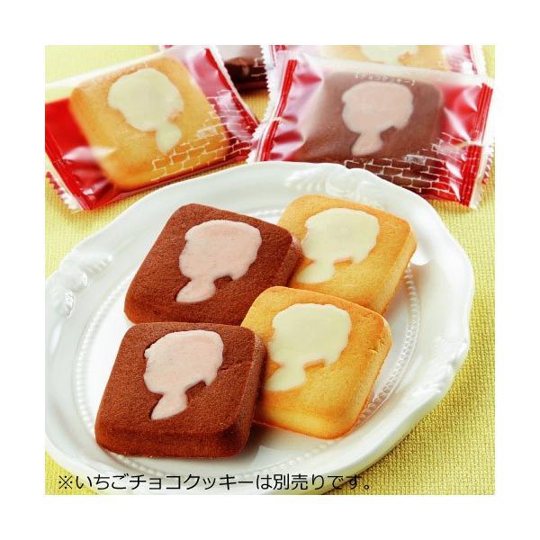 横浜 お土産 お菓子 赤い靴の女の子ホワイトチョコクッキー|クッキー 関東 食品 神奈川土産 お菓子|e-omiyage|03