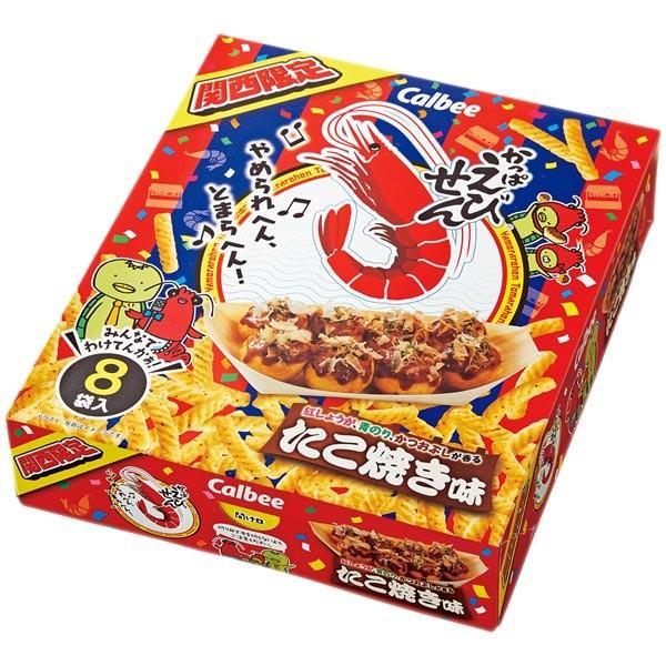 大阪 お土産 お菓子 カルビー かっぱえびせん たこ焼き味 Calbee|スナック菓子 関西 食品 大阪土産 お菓子 手土産 n0220|e-omiyage|02