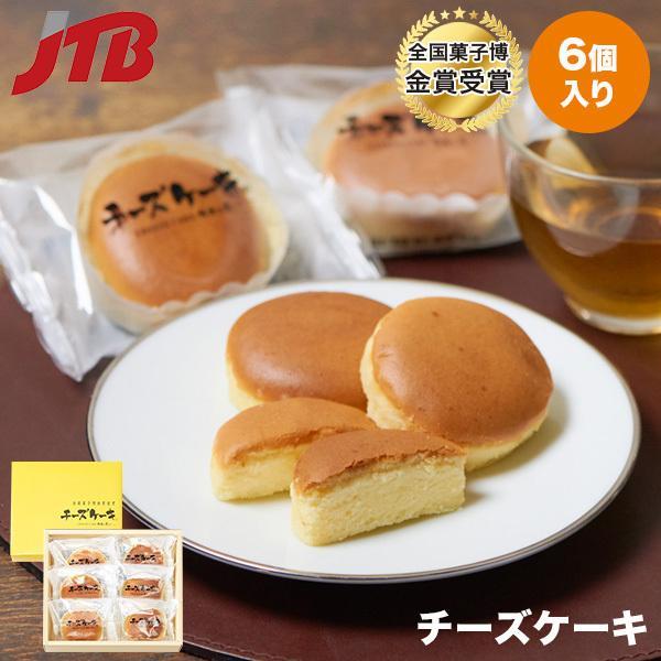 栃木 お土産 いづみや  CHEESE CAKE チーズケーキ 6個入 栃木土産 おみやげ お菓子 銘菓 洋菓子 お取り寄せ