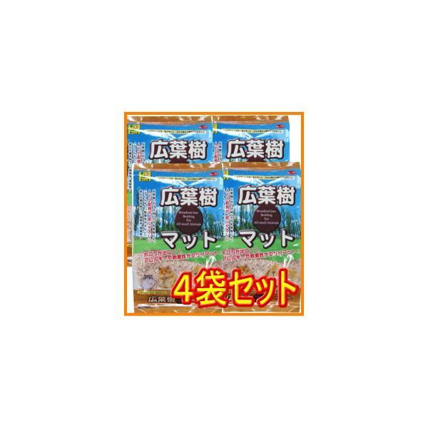 広葉樹マット7L×4袋セット 三晃商会