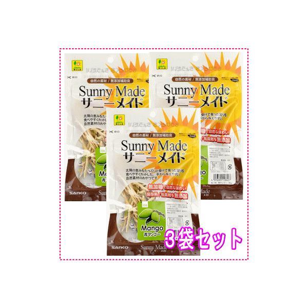 [三晃商会]無加糖・保存料無添加!サニーメイド・青マンゴー【お買い得3袋セット】