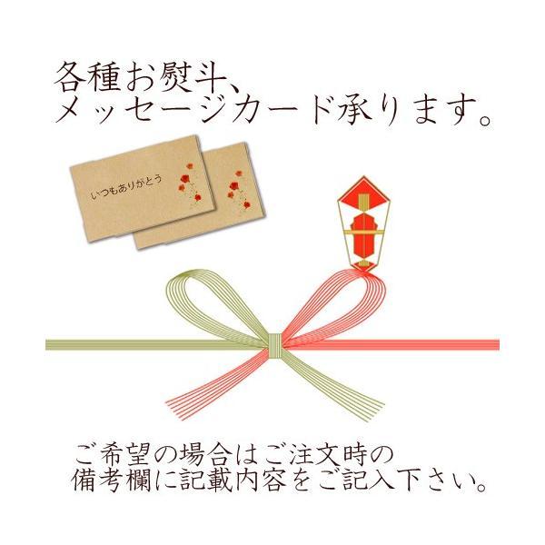 プチ贅沢 焼き菓子おためしセット|e-pierre|03