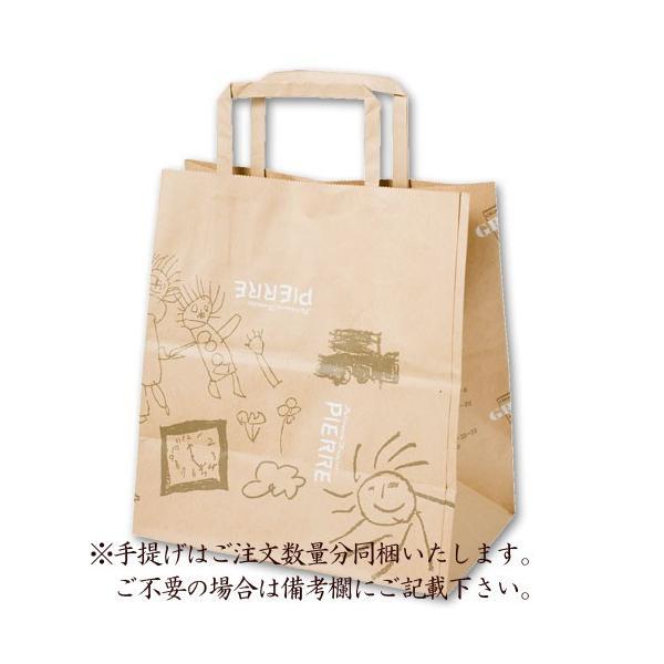 焼き菓子プチ贅沢セット e-pierre 04