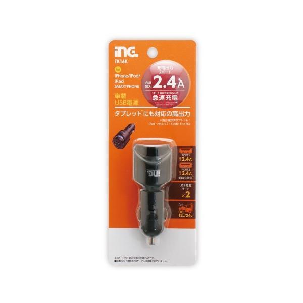 消費者還元事業 5%還元店 多摩電子工業 車載USB電源 2.4A 2P TK16K|e-plaisir-shop