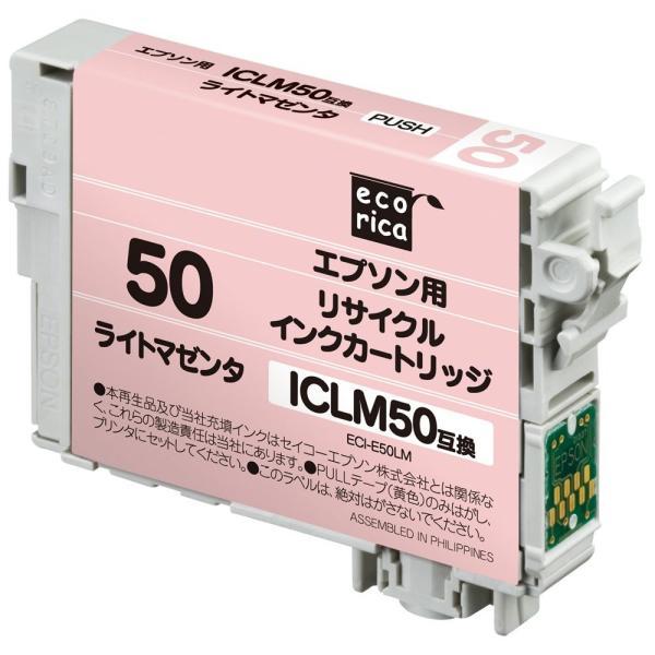 EPSON(エプソン) ICLM50対応(ライトマゼンタ) リサイクルインクカートリッジ エコリカ(ecorica) ECI-E50LM|e-plaisir-shop