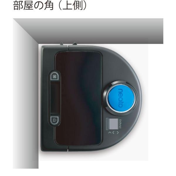 ロボット掃除機 お掃除ロボット ネイト BV-D8500|e-plaisir-shop|02