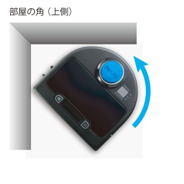 ロボット掃除機 お掃除ロボット ネイト BV-D8500|e-plaisir-shop|03