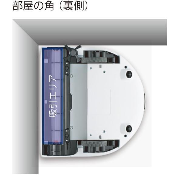 ロボット掃除機 お掃除ロボット ネイト BV-D8500|e-plaisir-shop|04