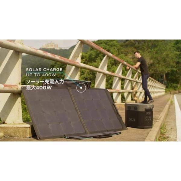 【8月入荷予定】 大容量バッテリー 充電器 ポータブル電源 容量 340540mAh (1260Wh) ECOFLOW EFDELTA1300-JP ソーラーパネルセット版|e-plaisir-shop|21