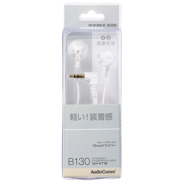 イヤホン ステレオインナーホン ホワイト AudioComm OHM HP-B130N-W 03-2238 オーム電機