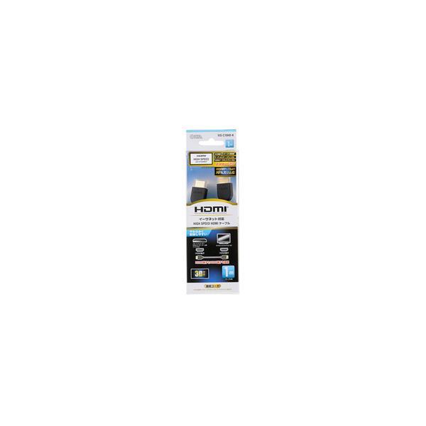 HDMIケーブル 黒 1m VIS-C10HD-K 05-0317 オーム電機
