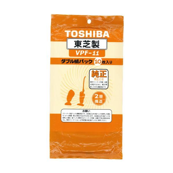 東芝 掃除機用紙パック スティック/ハンディタイプ用 純正 10枚入 VPF-11 07-0058