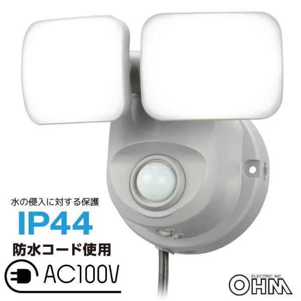 LEDセンサーライト 人感・明暗 コンセント式 2灯 OSE-LS800 07-8068 オーム電機
