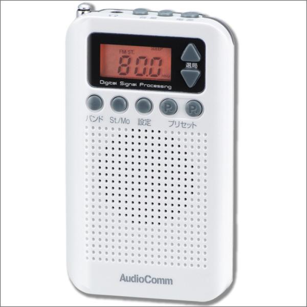 ポケットラジオ ワイドFM DSP ホワイト 白 RAD-P350N-W 07-8184 AudioComm オーム電機