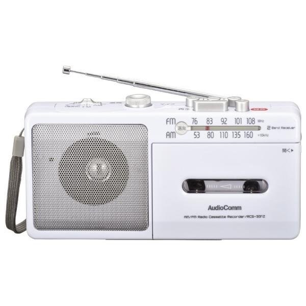ラジカセ AM/FM AudioComm RCS-331Z 07-8378 オーム電機