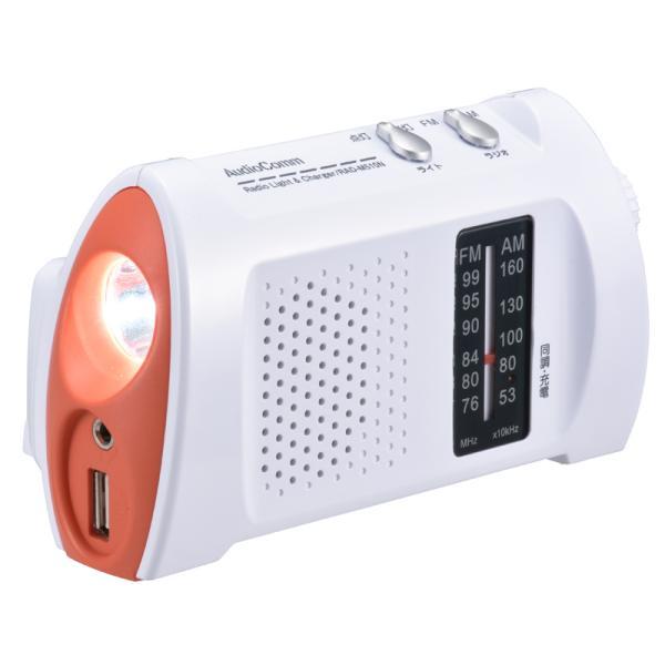 スマホ充電ラジオライト