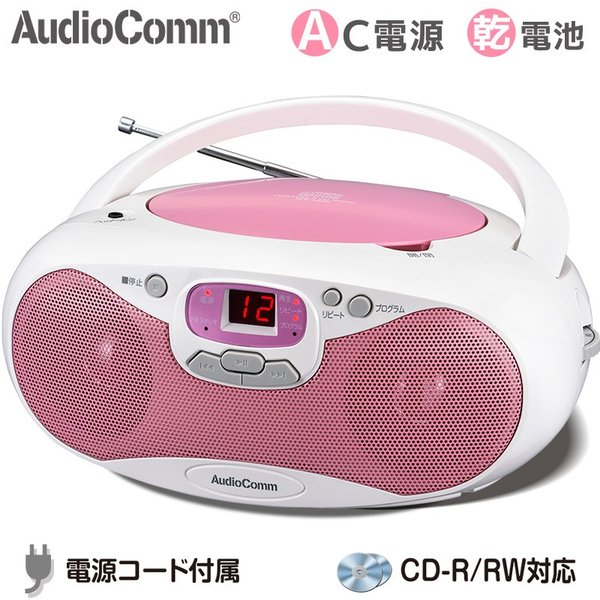 ポータブルCDラジオ・CD、CD-R/RWディスクの再生に対応