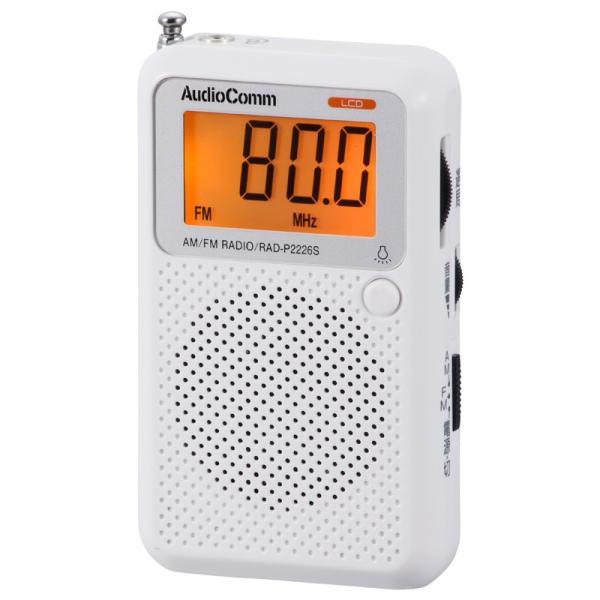 AudioComm ラジオ 液晶表示 ポケットラジオ ワイドFM ホワイト RAD-P2226S-W 07-8855