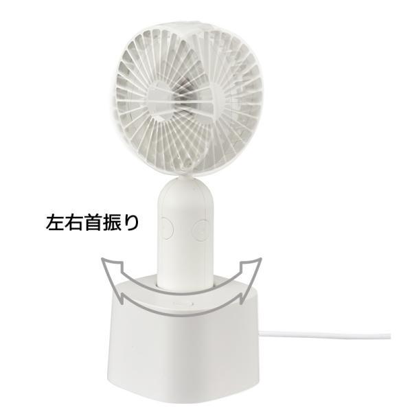 USB充電式 ミニファン 首振り機能付き_KIS-U7THS 08-3257 オーム電機