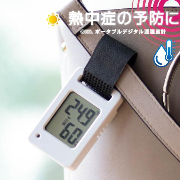 ポータブルデジタル温湿度計 ホワイト|TEM-800W 08-3830 オーム電機