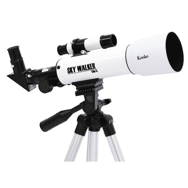 天体望遠鏡 スカイウォーカー SW-0 ケンコー 13-1200