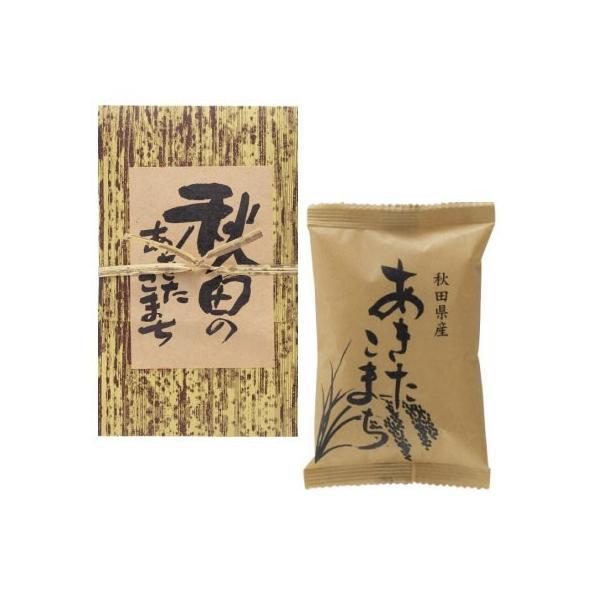 おにぎり包み 秋田県産あきたこまち(200g)お手軽 お米ギフト 粗品・記念品   21s0641-061