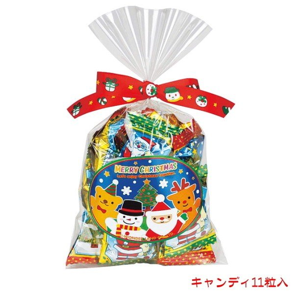 X'masメンバーズパック・S  キャンディ入り クリスマス柄のスタンドパック 21t017