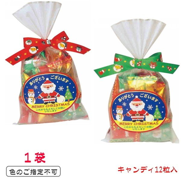 サンキュークリスマス・S 1袋 キャンディ入り クリスマス柄のスタンドパック 21t016