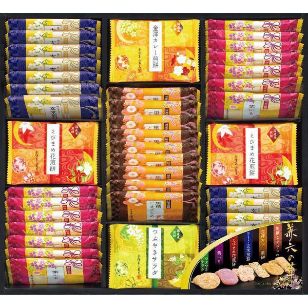 金澤兼六製菓 兼六の華  KRH-30R  国産米100%の煎餅の詰合せ 21s3864-054