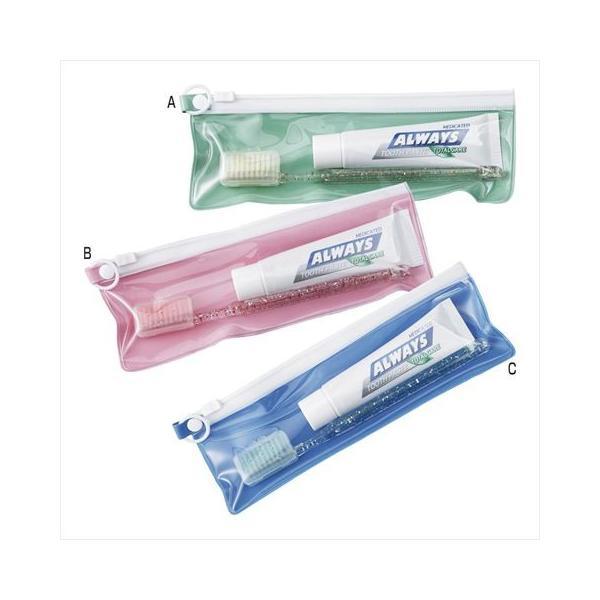 トラベル2点セット 1個 (00013) グリーン/ピンク/ブルー ケース入りの歯磨き・歯ブラシセット 21z362g09abc