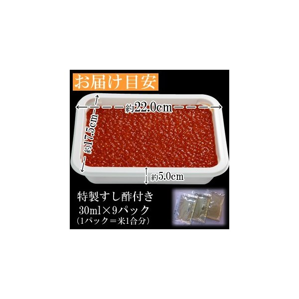 寿司屋の特選いくら醤油漬け1kg ご自宅用のたっぷりサイズ/イクラ/がってん寿司|e-rdc|08