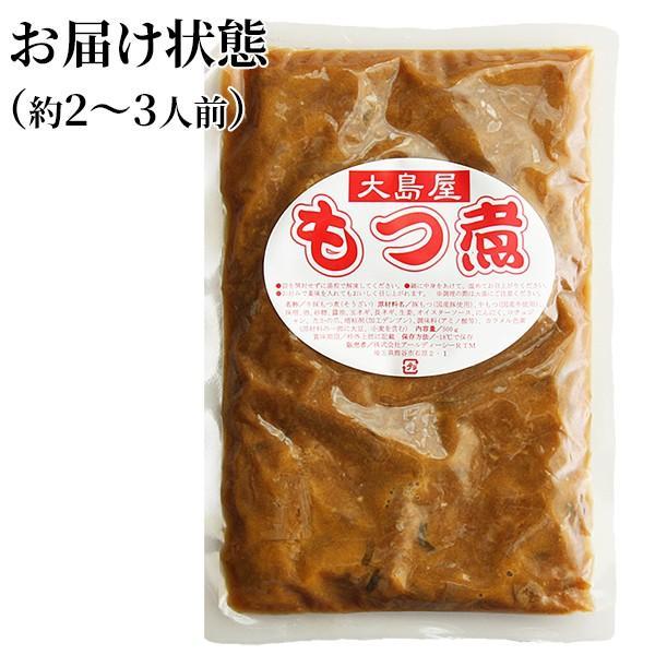 もつ煮込み500g 国産牛豚使用/八丁味噌仕立て/白もつ/ガツ/モツ/がってん e-rdc 05