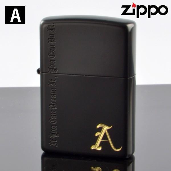 ZIPPO#200 ネーム オブ ラブ nla-ib イオンブラックマット A (10020060) ジッポーライター
