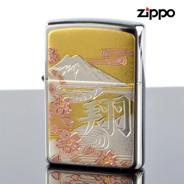 Zippo ジッポライター zp63290598 伝統工芸 彫金漢字シリーズ 翔