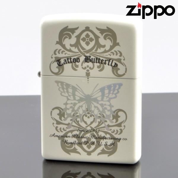 ZIPPO#200 レインボーバタフライ 白パールラッカー tw-pw (10020043) ジッポーライター