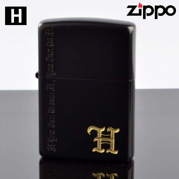 ZIPPO#200 ネーム オブ ラブ nlh-ib イオンブラックマット H (10020062) ジッポーライター