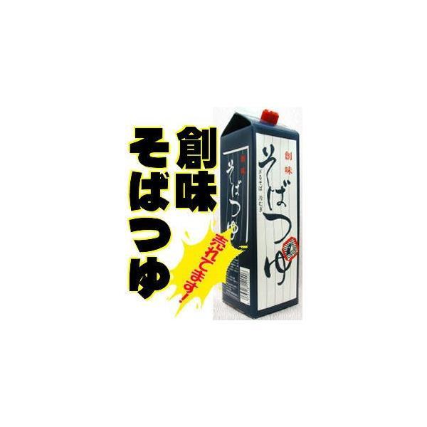 創味 そばつゆ 1800ml 「京都」創味食品工業(株)