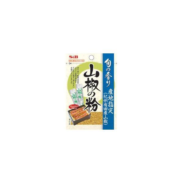 旬の香り 山椒の粉 1.2g S&B SB エスビー食品
