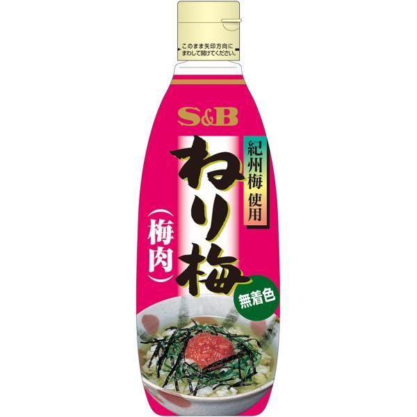 ねり梅310g(業務用チューブ) S&B SB エスビー食品