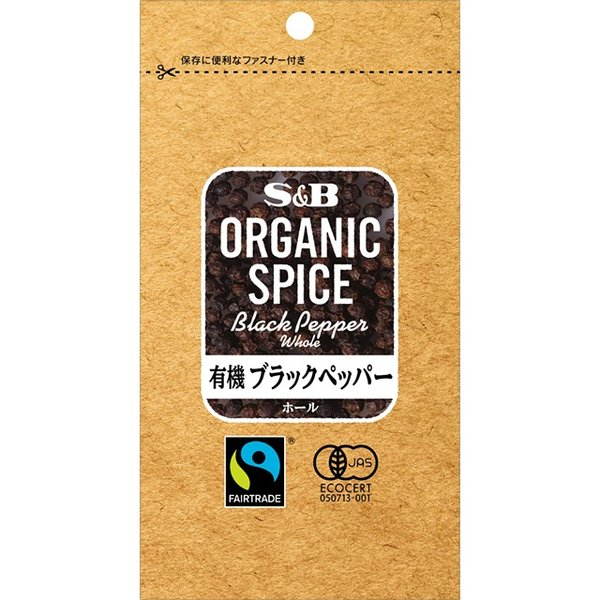 ORGANIC SPICE 袋入り有機ブラックペッパー(ホール) 17g  S&B SB エスビー食品