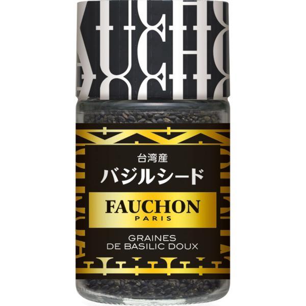 FAUCHON バジルシード S&B SB エスビー食品