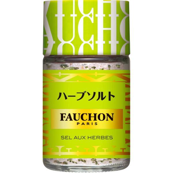 FAUCHON ハーブソルト S&B SB エスビー食品