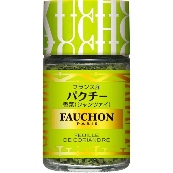 FAUCHON パクチー(香菜) S&B SB エスビー食品
