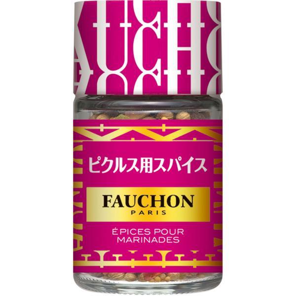 FAUCHON ピクルス用スパイス S&B SB エスビー食品