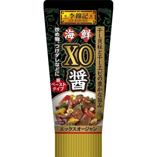 海鮮XO醤(チューブ入り) S&B SB エスビー食品