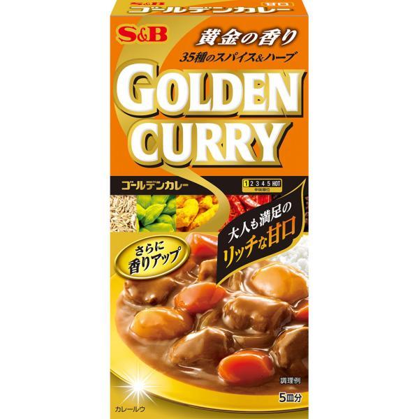 ゴールデンカレー90g 甘口S&B SB エスビー食品