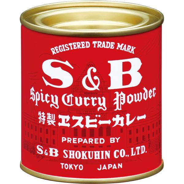 カレー粉 84g エスビー赤缶カレー粉 SB S&B