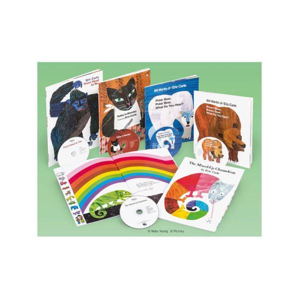 洋書 【英語の本棚】 クラスで楽しめる英語絵本セット エリック・カール CDつき 全5巻