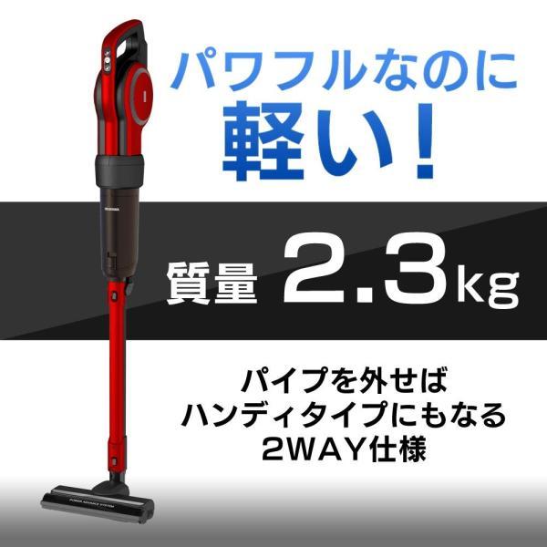 アイリスオーヤマ 掃除機 キャニスティック スティッククリーナー 紙パック式 軽量 2WAY パワーヘッド レッド IC-CSP5-R|e-select-depot|04