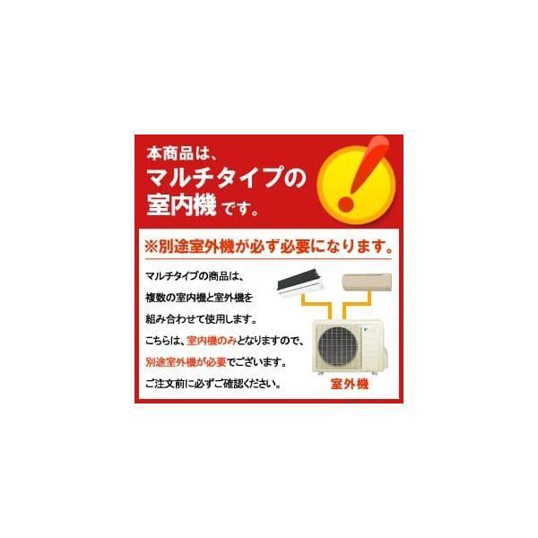 C40VTSXVK ハウジングエアコン ダイキン risora ダークグレー 室内機 壁掛形 14畳程度 ワイヤレス 単相200V 室内機単品